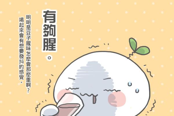 紅豆水5.jpg