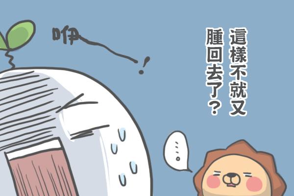 紅豆水10.jpg