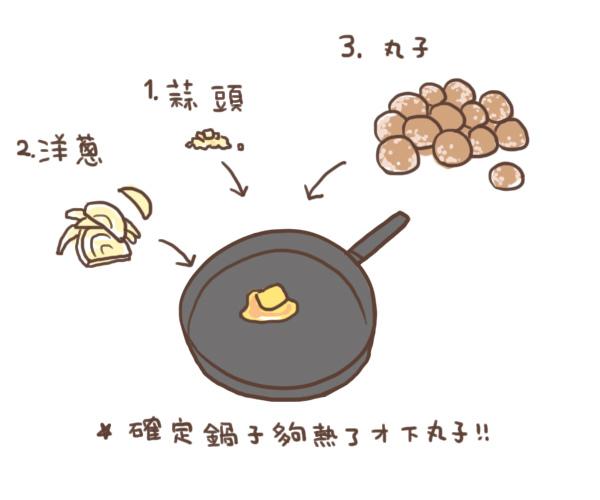 丸子2.jpg