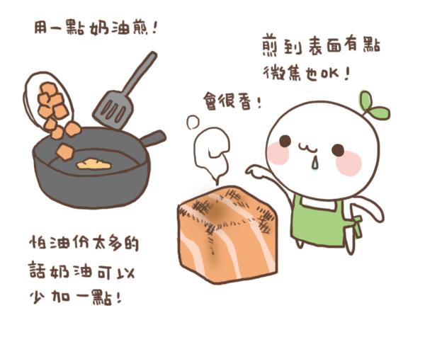 鮭魚義麵1.jpg