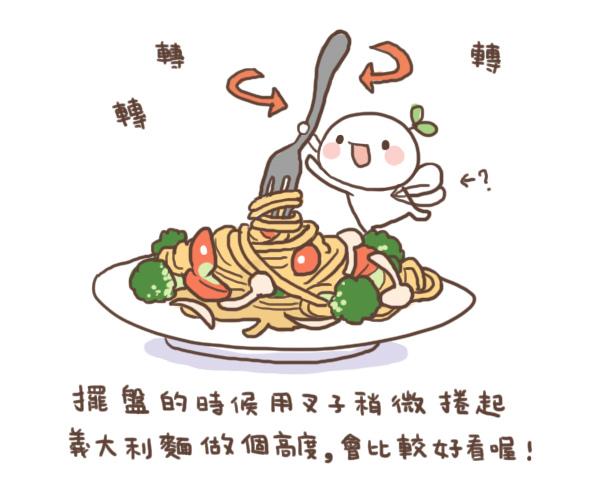 番茄花椰菜義麵2.jpg