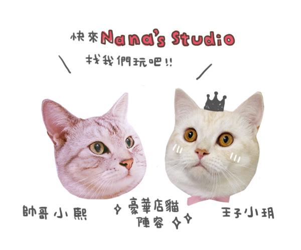 nana10.jpg