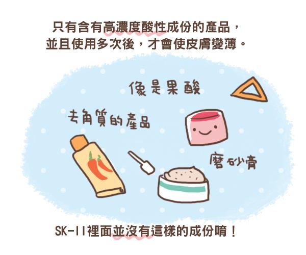 化妝水6.jpg
