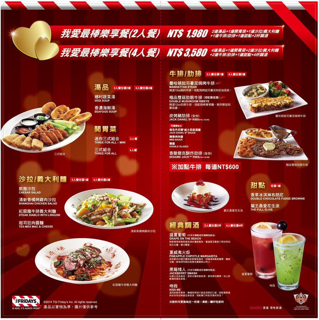 FRIDAYS BEST menu_中文FA(O)-02.jpg