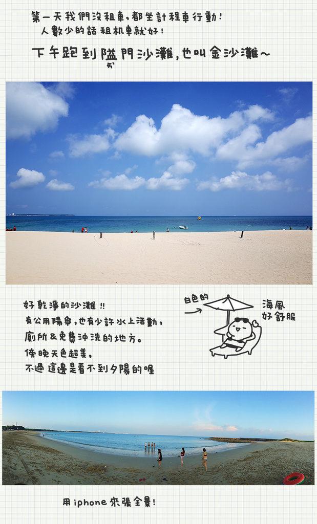 澎湖3.jpg