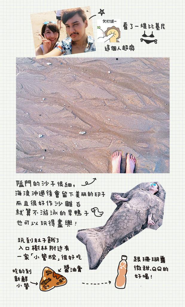 澎湖4.jpg