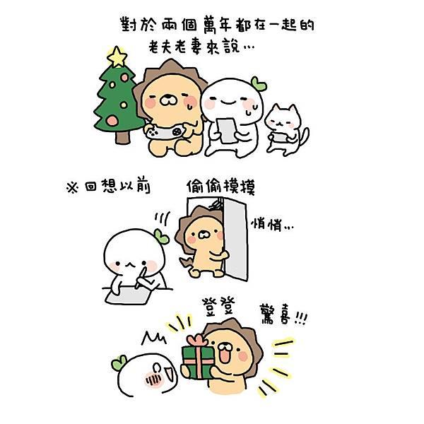 城野漫畫1.jpg