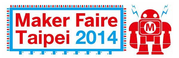 Maker-Faire_01