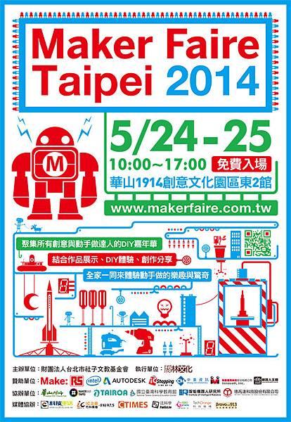 Maker-Faire_04