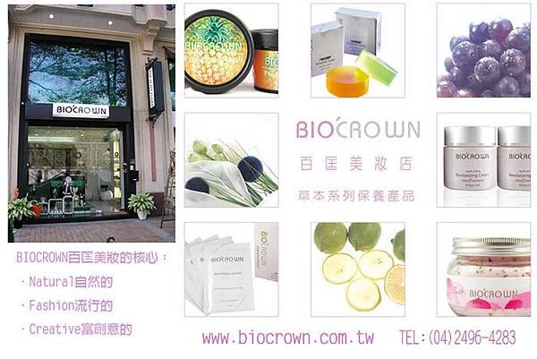 biocrown-psStMain-0843xf1x0700x0467_m