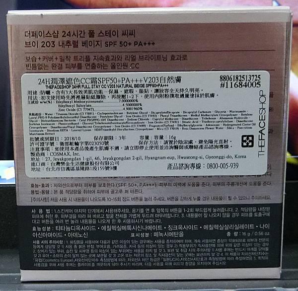 CIMG0425.JPG