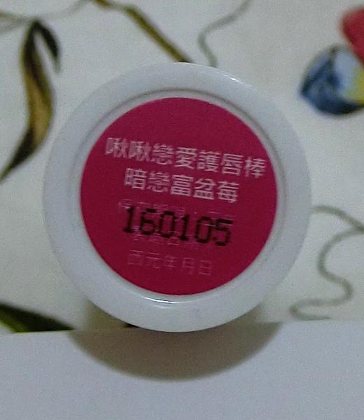 CIMG0816.JPG