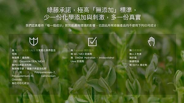 screenshot 2017-06-27 下午5.40.38.jpg