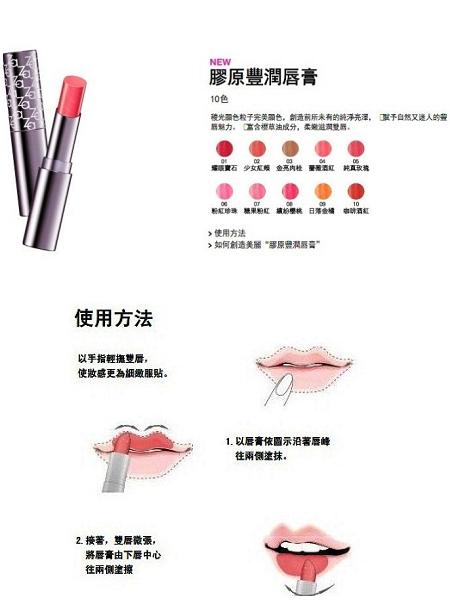 Lip 4.jpg