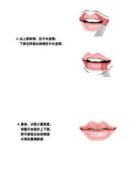Lip 5.jpg
