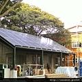 energysystem3.jpg