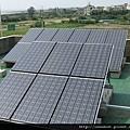 energysystem4.jpg