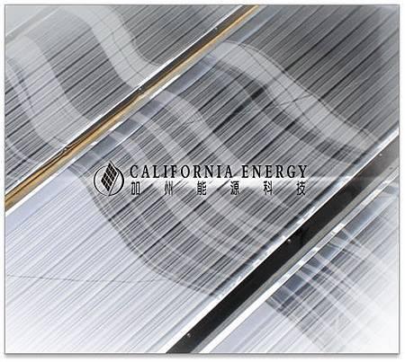 加州能源大鐵牌.jpg