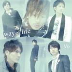 way of life <初回限定版A>