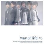 way of life <初回限定版B>