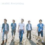 Arashi-初.jpg