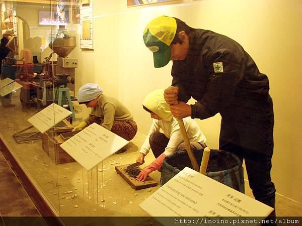 「海苔博物館」的圖片搜尋結果