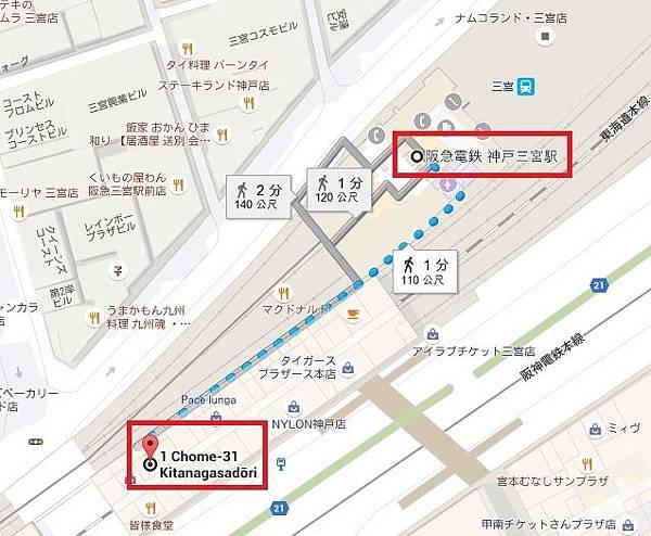 神戶 海鮮丼の駅前三宮店-3