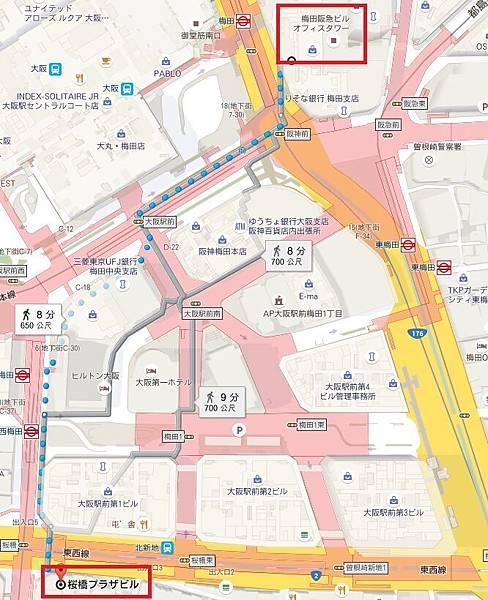 大阪 櫻橋 starbucks 店鋪-4