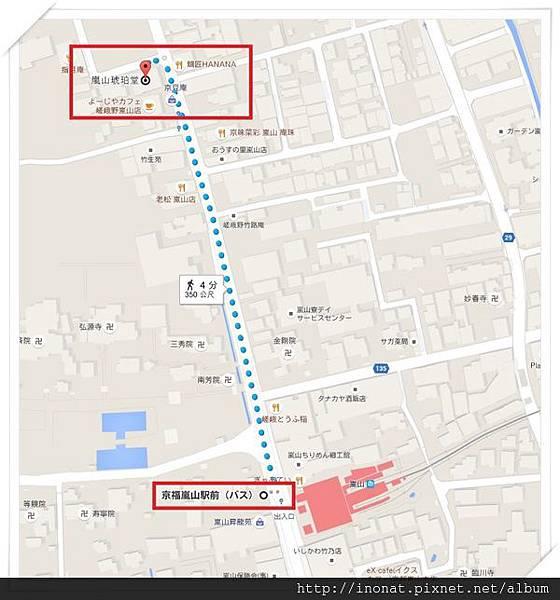 京都。嵐山 琥珀堂-9