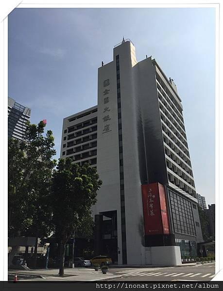 台中 全國大飯店 %26; 草悟道-25.JPG