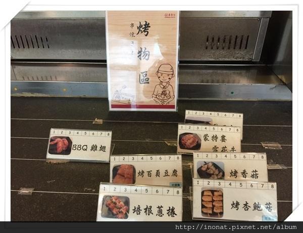 高雄。鳳山 喜憨兒創作料理-30.JPG