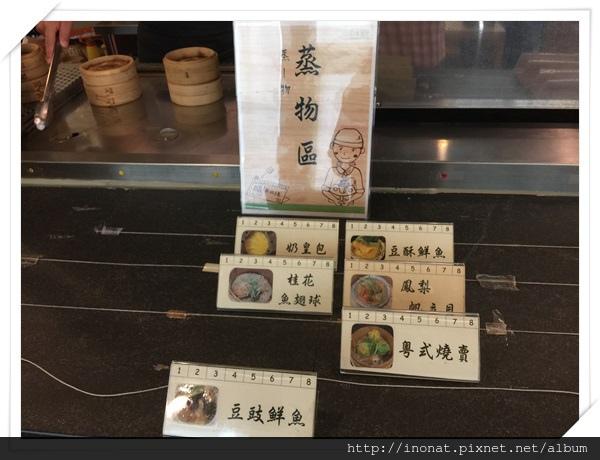 高雄。鳳山 喜憨兒創作料理-42.JPG