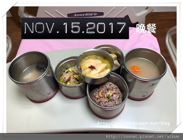2017.11.15_3.jpg