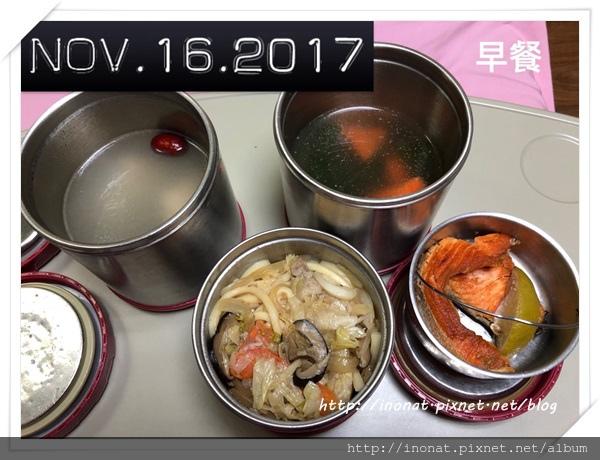 2017.11.16_1.jpg