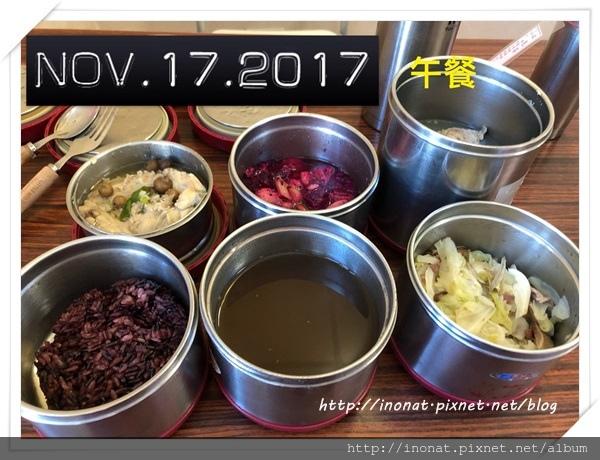 2017.11.17_3.jpg