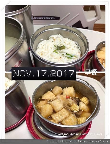 2017.11.17_2.jpg