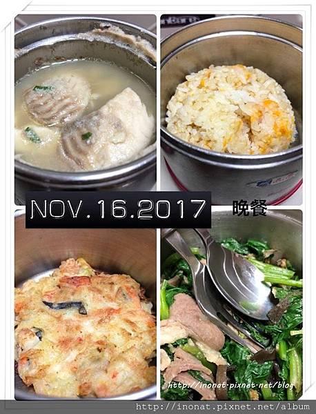2017.11.16_5.jpg