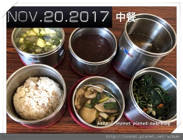 2017.11.20_3.jpg