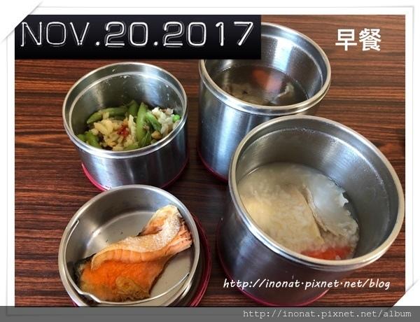 2017.11.20_1.jpg