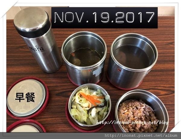 2017.11.19_1.jpg