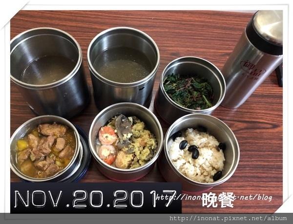 2017.11.20_5.jpg