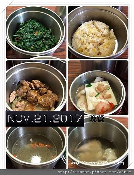 2017.11.21_6.jpg