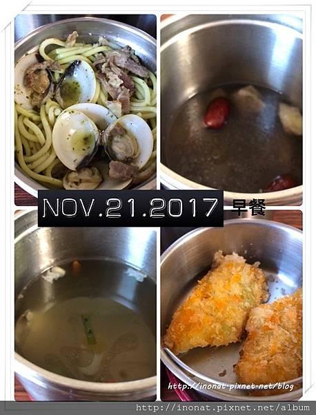 2017.11.21_2.jpg