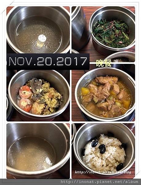 2017.11.20_6.jpg