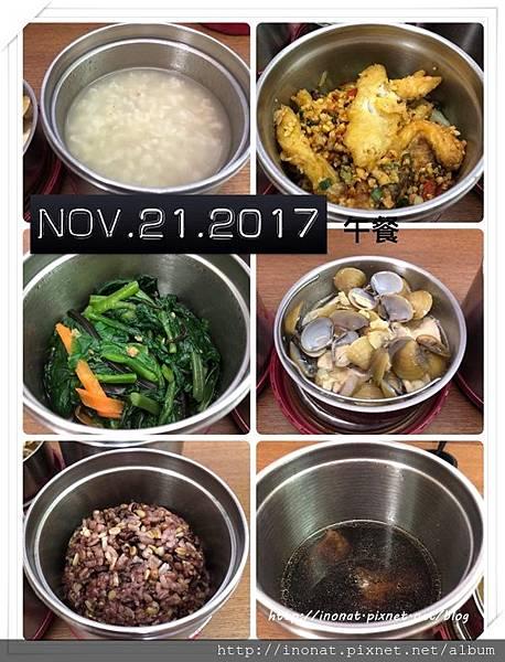 2017.11.21_4.jpg