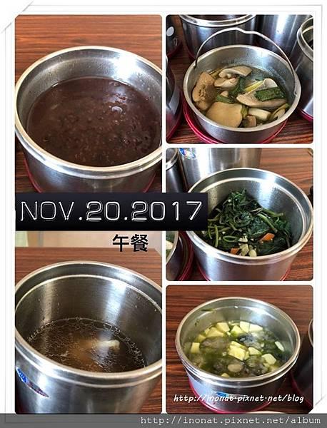 2017.11.20_4.jpg