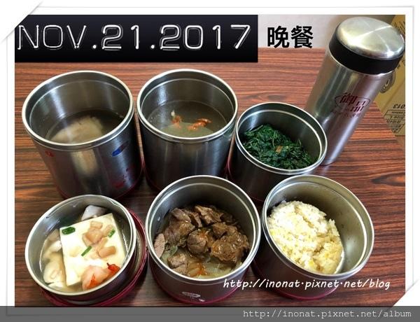 2017.11.21_5.jpg