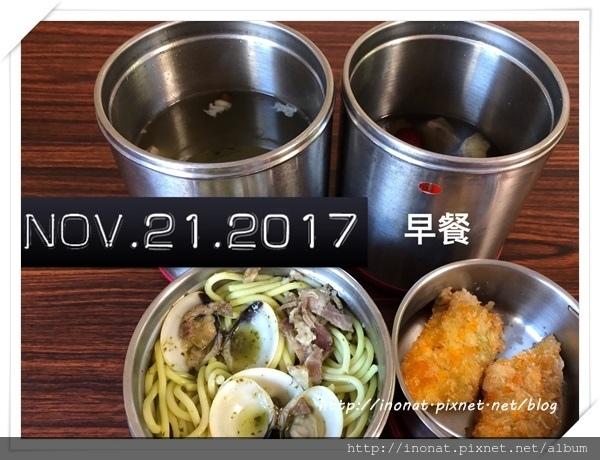 2017.11.21_1.jpg