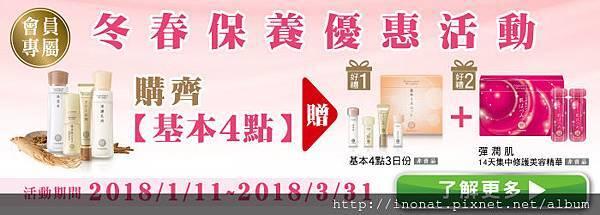 banner_tc_00183.jpg