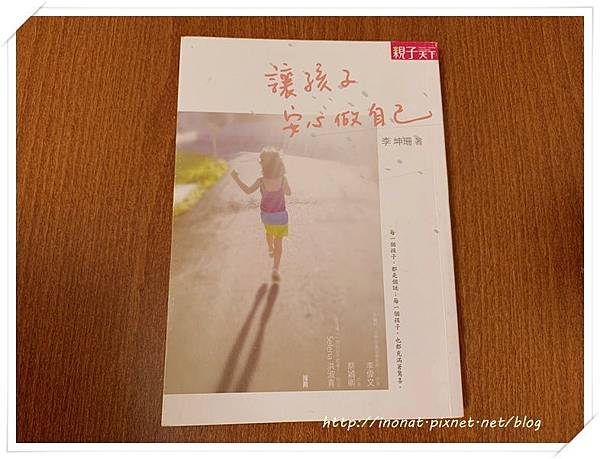 IMG_8755.JPG